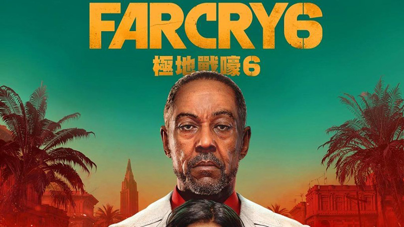 Leaking gossip about Far Cry 6 – Giancarlo Esposito is the villain