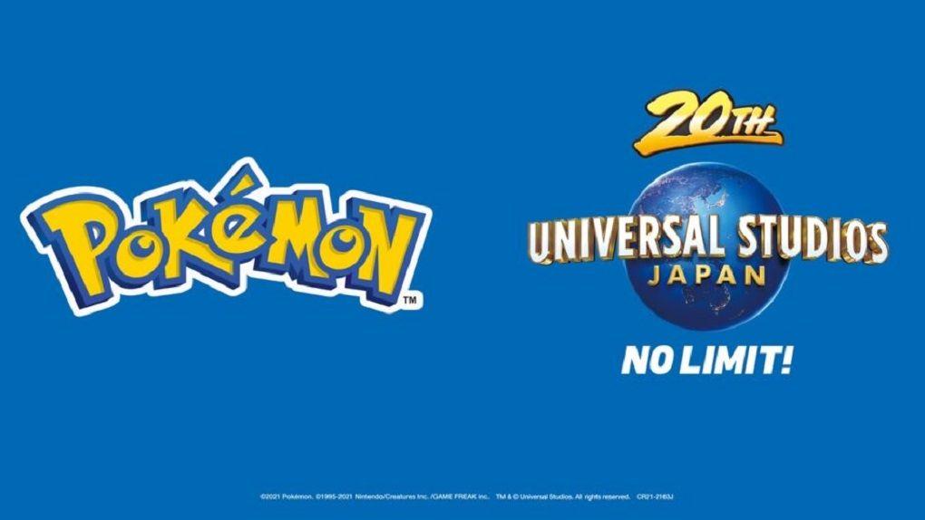 Pokémon begins collaboration with Universal Studios Japan